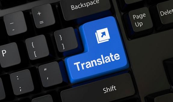 hiteles fordítás, fordítás